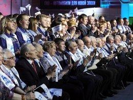 На встрече Владимира Путина с работниками Горьковского автомобильного завода