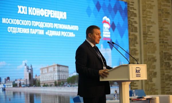 Единороссы решили недать оппозиции пройти городской фильтр навыборах главы города столицы