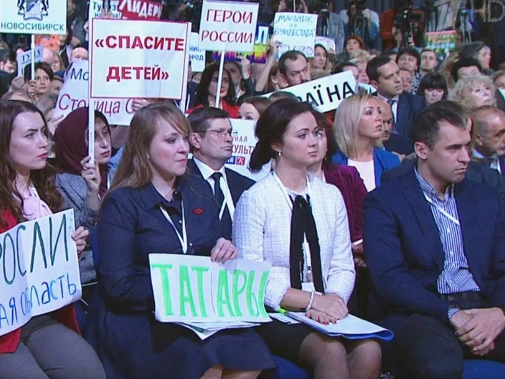 Государство помогает отстаивать честь и преимущество русских спортсменов вгражданских судах