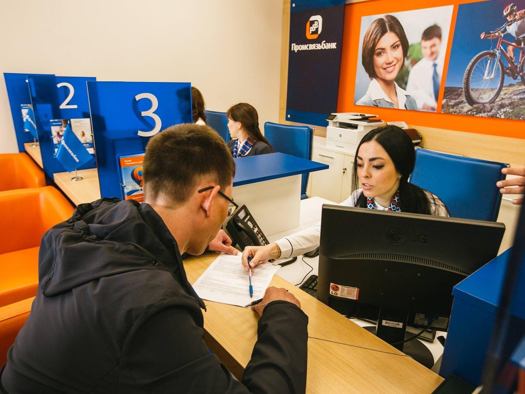 ЦБпопросил Генпрокуратуру проверить сделки сакциями Промсвязьбанка