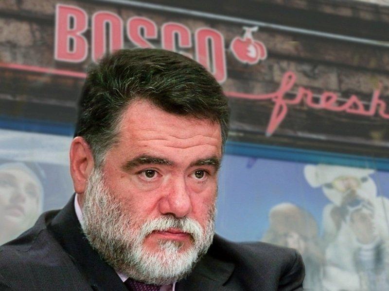 Bosco попросит МОК неиспользовать бренд наИграх вПхёнчхане