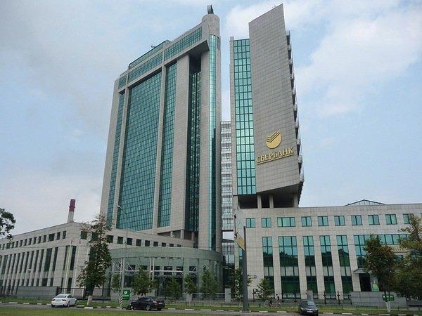 Сберегательный банк  и«Транснефть» договорились обурегулировании претензий