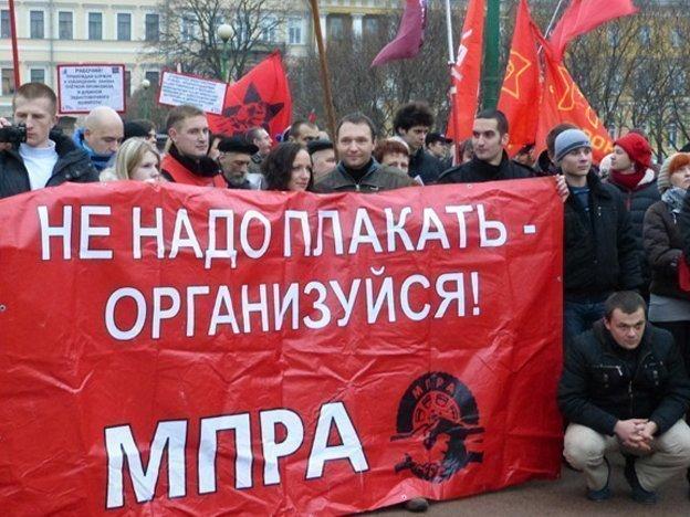 Суд ликвидировал профсоюз работников автопредприятий поиску обвинителя Петербурга
