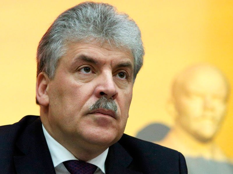 Павел Грудинин объявил оботсутствии планов избираться вгубернаторы Подмосковья