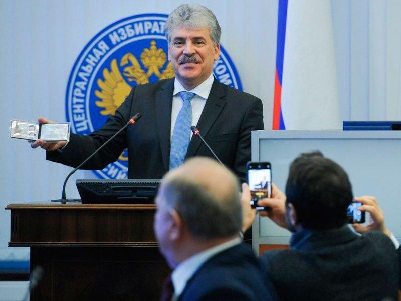 Геннадий Зюганов объявил Павла Грудинина «национальным лидером»