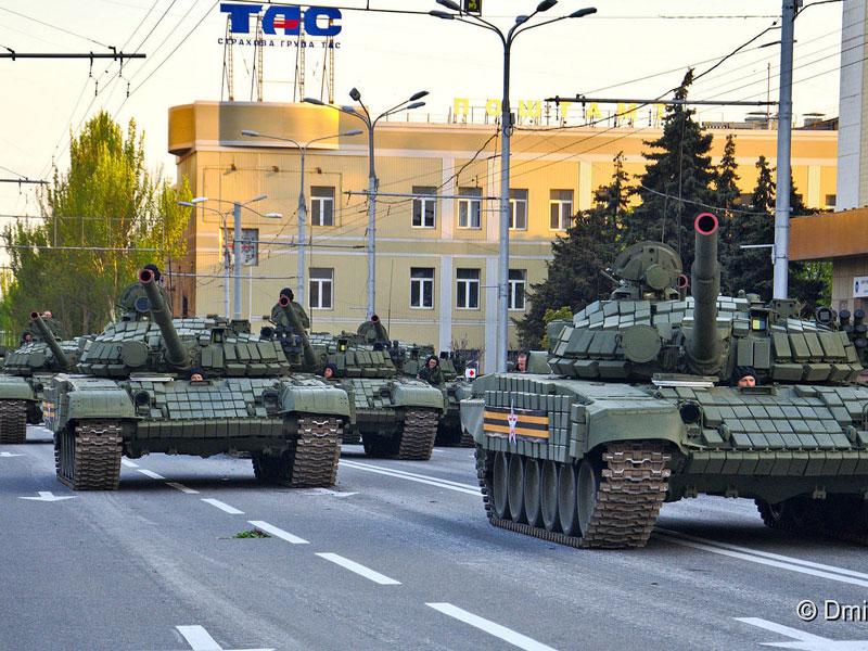 Донецк. Парад 9 мая