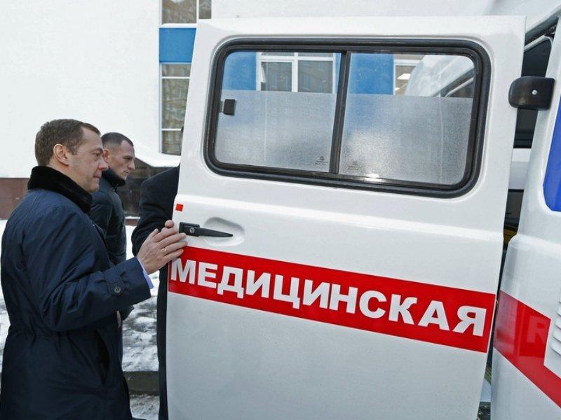 Руководство РФ утвердило план развития конкуренции вздравоохранении