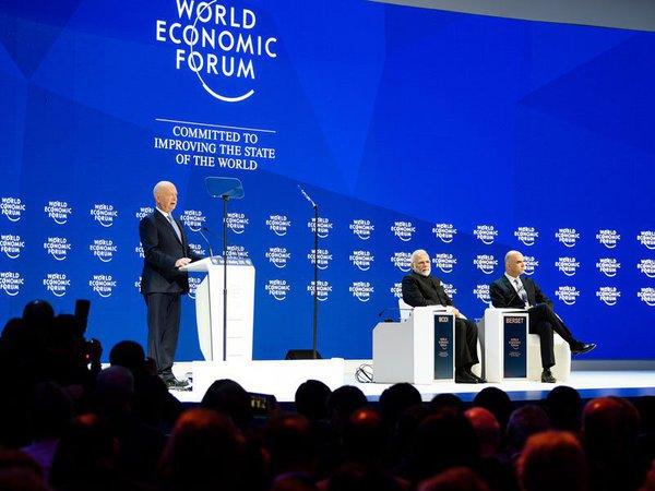 Давос. Экономический форум