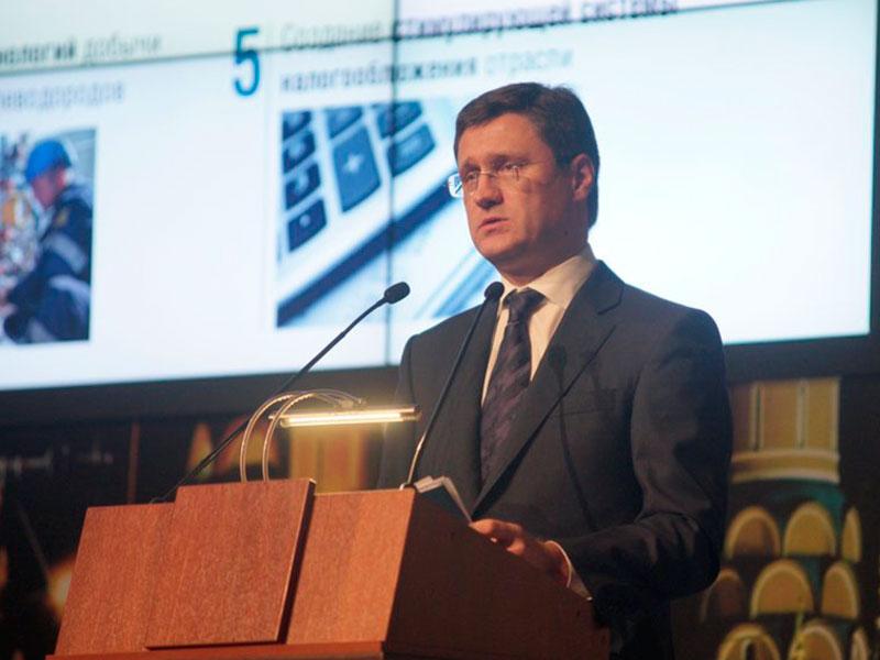 Санкции против Российской Федерации привели ксмене инвесторов— Министр энергетикиРФ