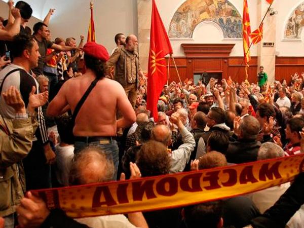 Македония: перспективы переименования