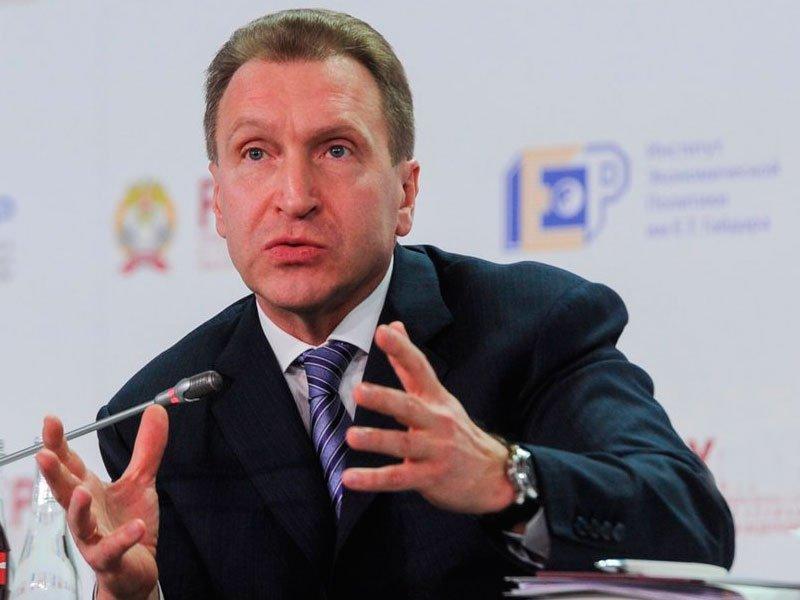 Песков отказался объяснять  возможное назначение Шувалова главой ВЭБа