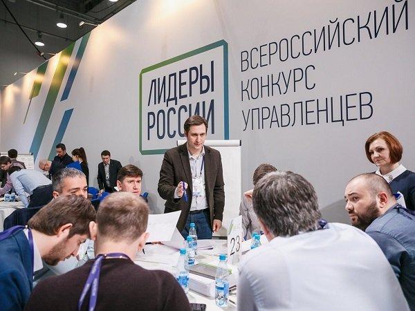 45 участников конкурса «Лидеры России» назначены навысокие посты