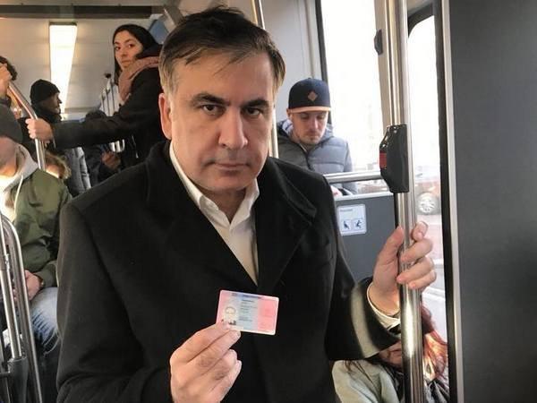 Михаил Саакашвили с голландским удостоверением личности