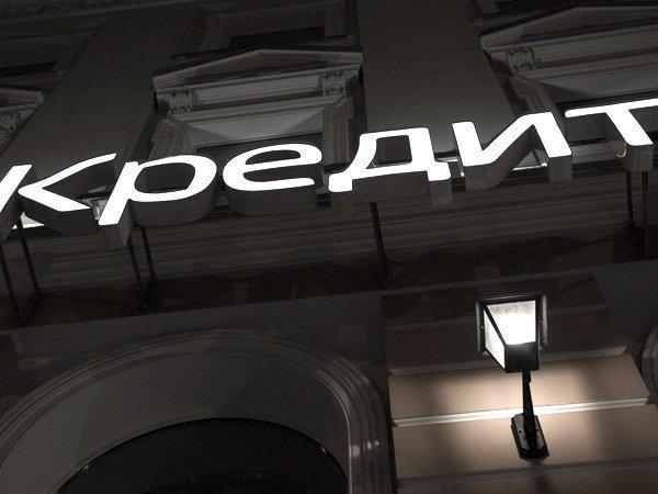 ЦБ РФ: «Займы дозарплаты» недолжны превышать 10 000 руб.