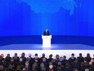 Послание Владимира Путина к Федеральному собранию