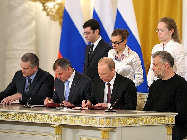 Крым в центре внимания