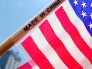 Флаг США с надписью Сделано в Китае