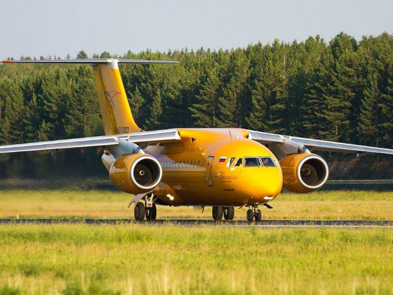 «Саратовские авиалинии» прекращают полёты с31мая