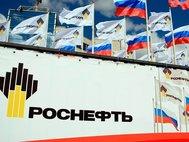 """Флаги компании """"Роснефть"""" и России"""