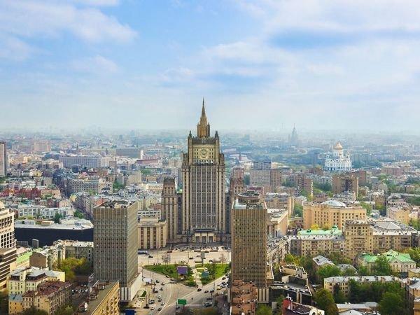 Вид на здание МИД России
