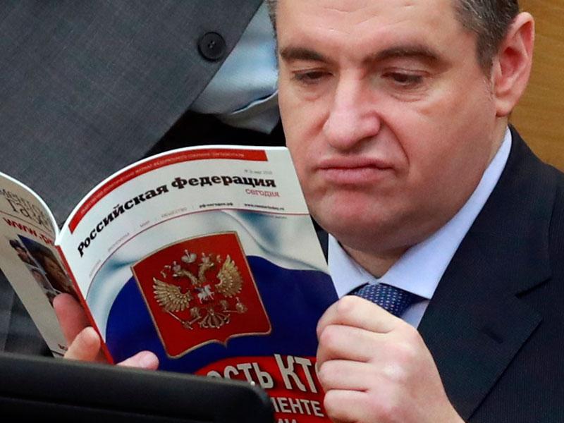 Госдума vs СМИ: острый конфликт
