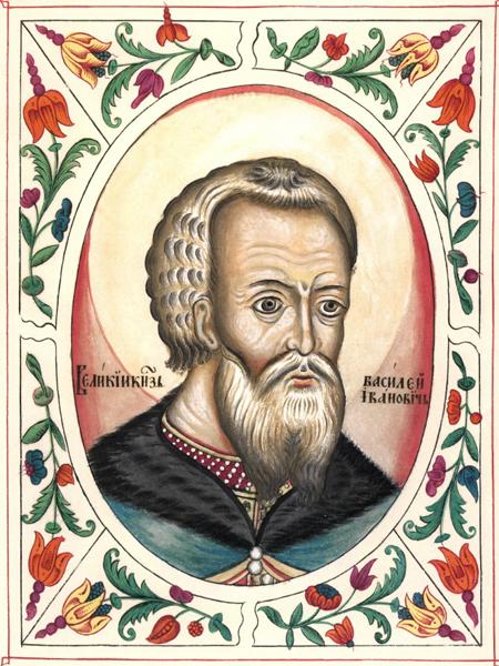 Мемория. Василий III