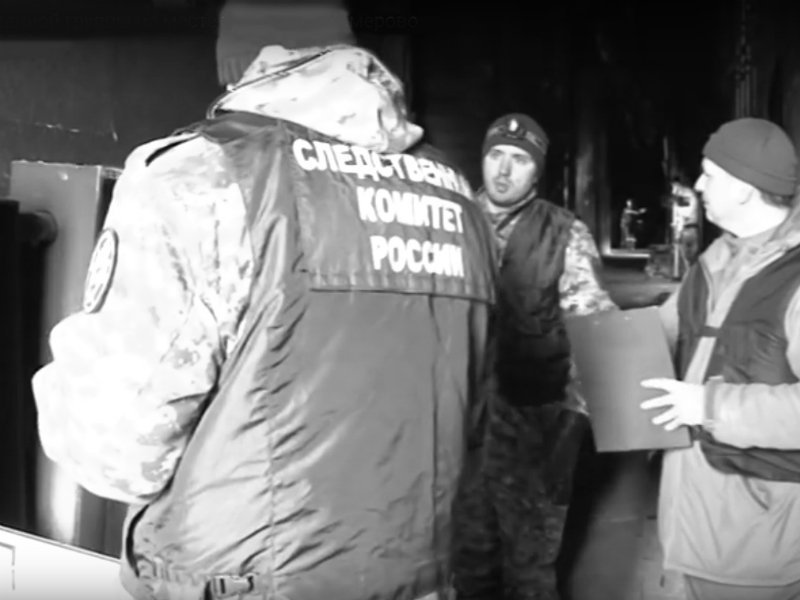 Охранник кемеровскогоТЦ непризнал вину вотключении сигнализации вовремя пожара