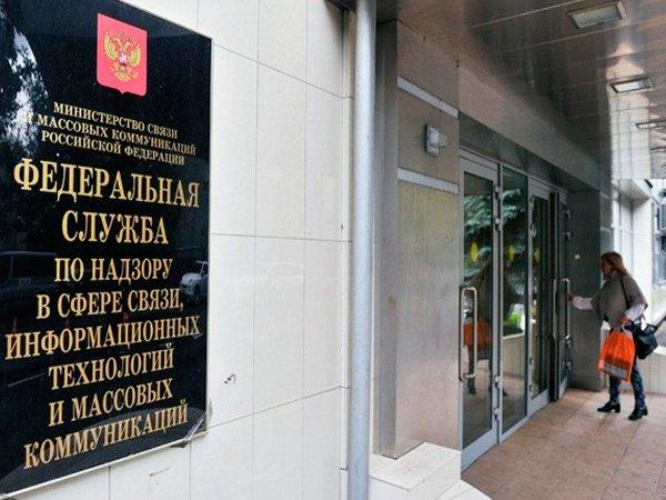 Группа русских ученых требует «пресечь вредоносную деятельность Роскомнадзора»
