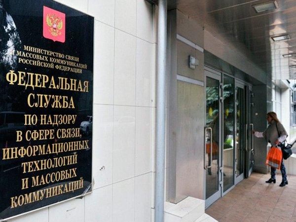 Арбитраж Москвы отклонил иск об убытках из-за блокировки Telegram