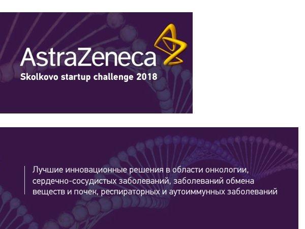 AstraZeneca Startup Challenge 2018