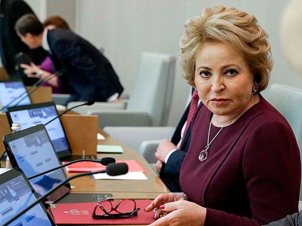 Валентина Матвиенко, спикер верхней палаты парламента