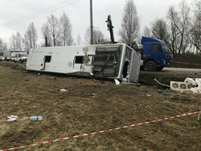 ДТП с автобусом в Тверской области