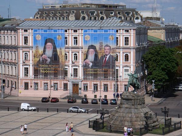 Patriarch_Bartholomew_Kiev.jpg