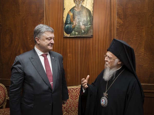 Петр Порошенко и Вселенский Патриарх Варфоломей I