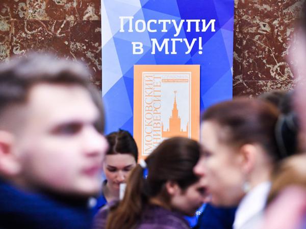 Российские вузы – дорогие, как детсады