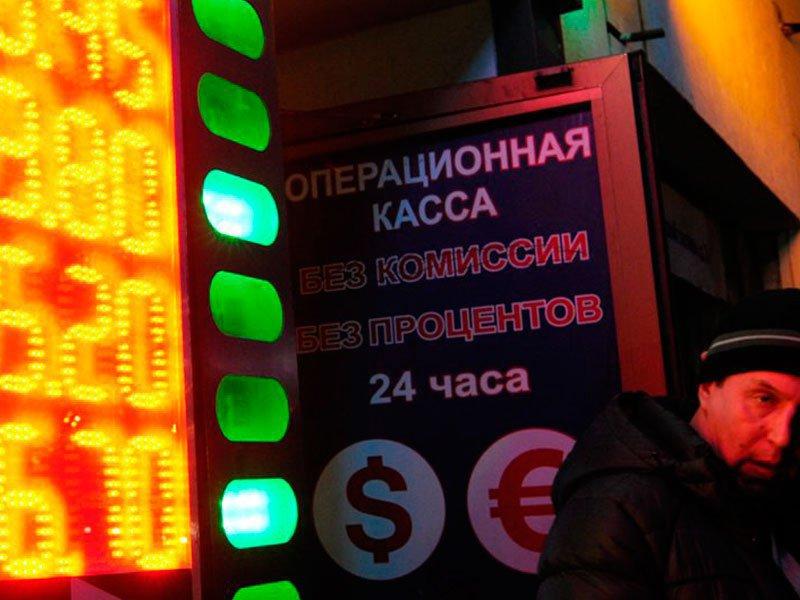 Центробанк создаст черный список клиентов, через которых выводят деньги хакеры