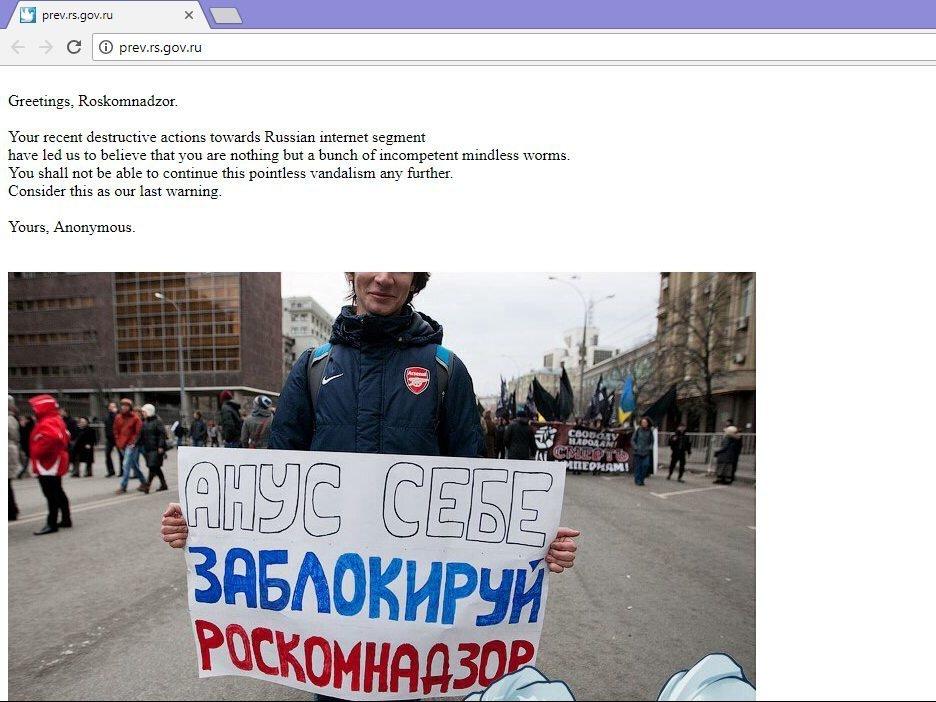 Хакеры взломали старый сайт Россотрудничества иоставили «предупреждение» Роскомнадзору