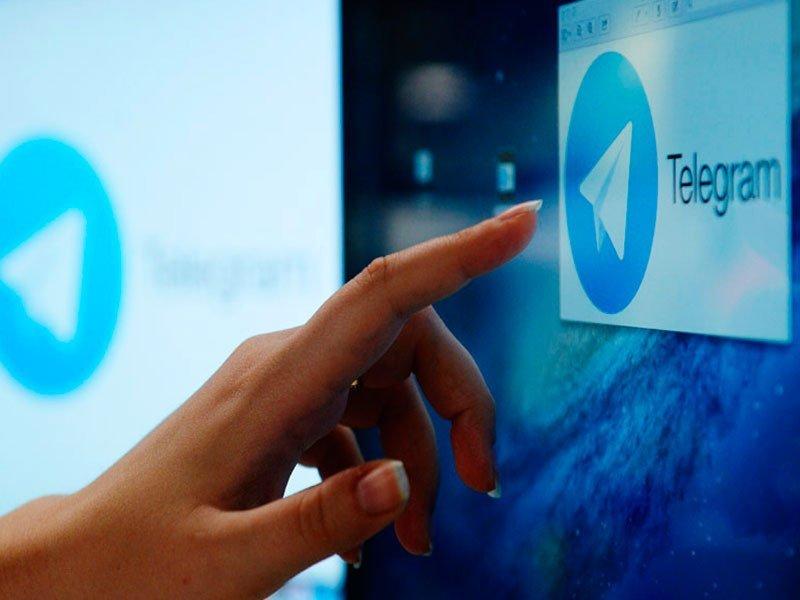 Защитники Telegram оспорили решение облокировке