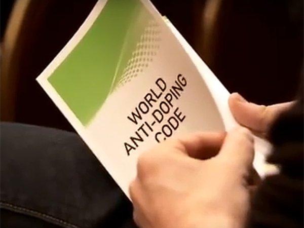 Кодекс WADA