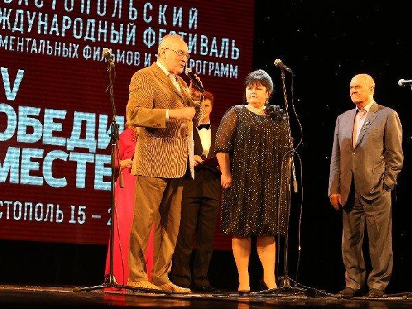 """Церемония открытия кинофестиваля """"Победили вместе"""""""