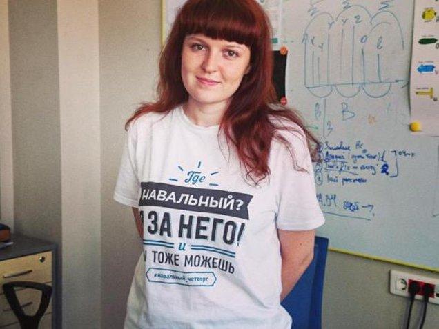 ВОВД «Тверском» задержали пресс-аташе  Навального