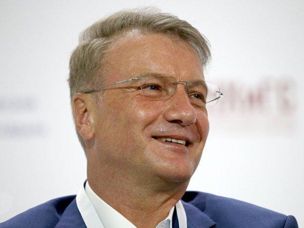 Глава Сбербанка Греф назвал судьбу ставок поипотеке в2018—2019 годах