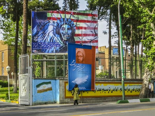 Иран: ультиматум для ЕС