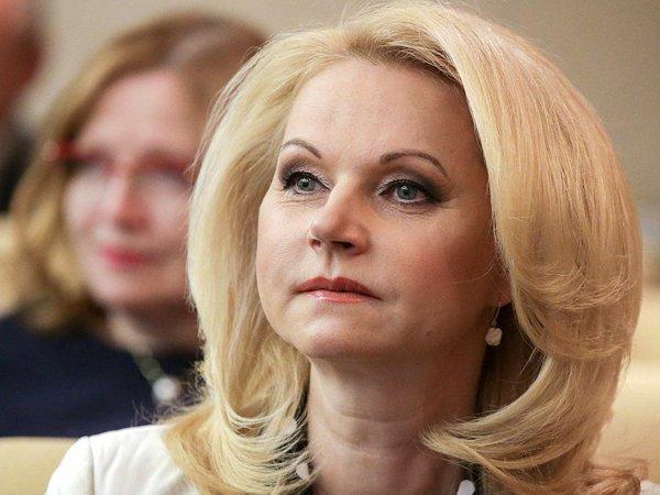 Голикова гарантировала индексацию пенсий после 2024 года