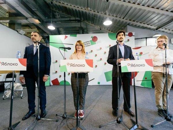 Победитель праймериз «Яблока» отказался отучастия ввыборах главы города столицы