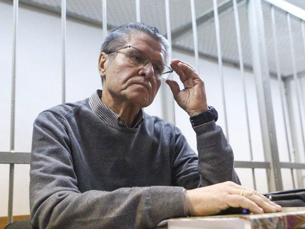 Улюкаев попал в больницу