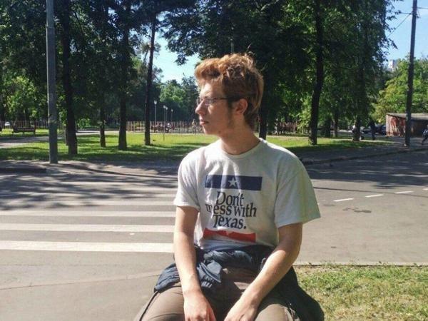Дмитрий Петелин