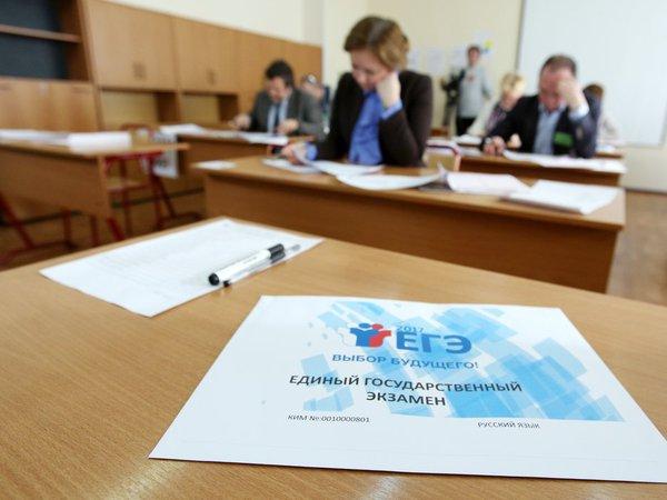 В ЕГЭ по русскому языку увеличили число заданий