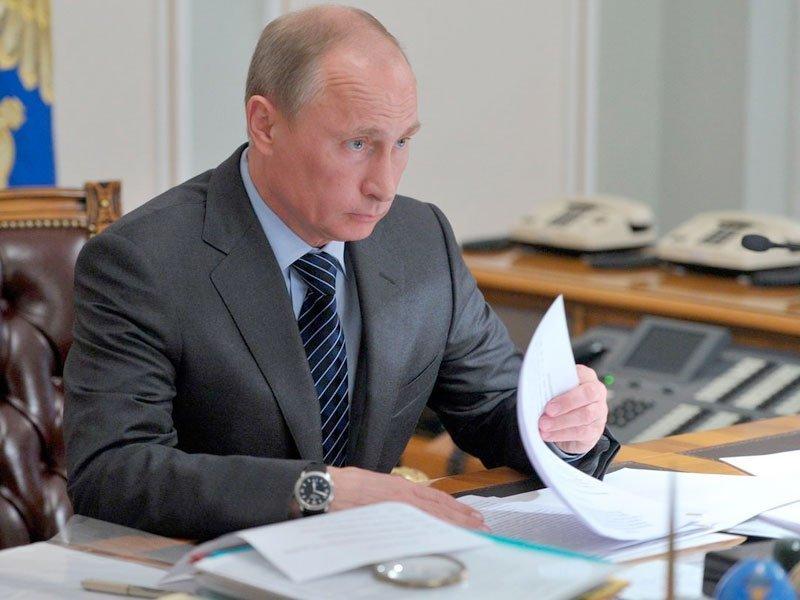 Путин определил новый состав президиума государственного совета РФ