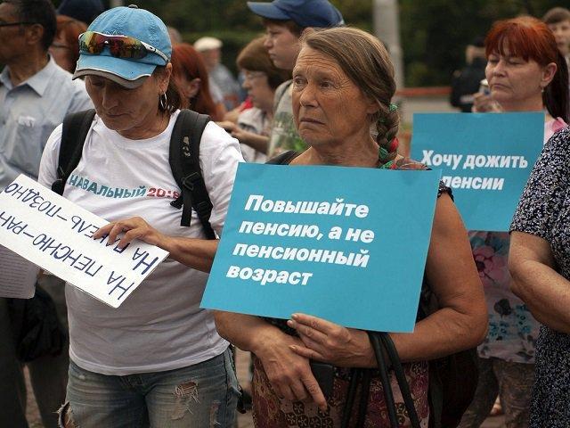 53% граждан России  готовы лично выступить против пенсионной реформы